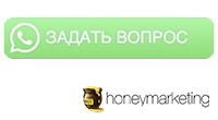 Кнопка WhatsApp