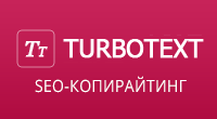 TurboText