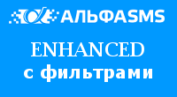 Alphasms Enhanced